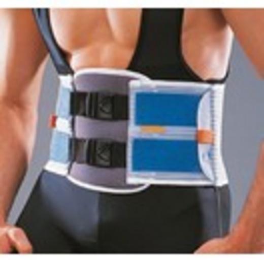 ceinture de maintien lombaire renfort et protection pour. Black Bedroom Furniture Sets. Home Design Ideas